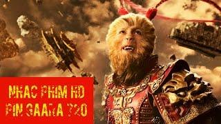 Pin Gaara 720 | Nhạc Trẻ Remix Lồng Phim Võ Thuật ● Đại Náo Thiên Cung