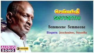 Ilayaraja Hit Songs | Semmeene Semmeene Song | Sevvanthi Tamil movie | Sandanapandian | Sreeja