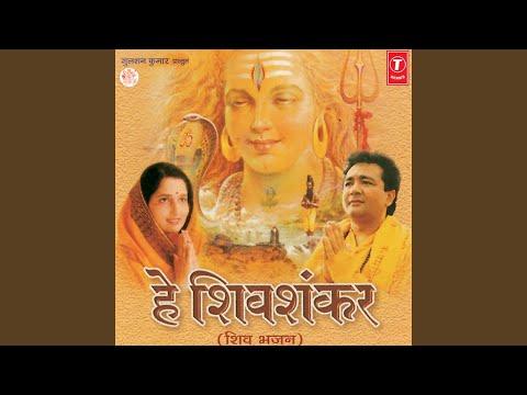 Hey Shivshankar Hey Abhayankar