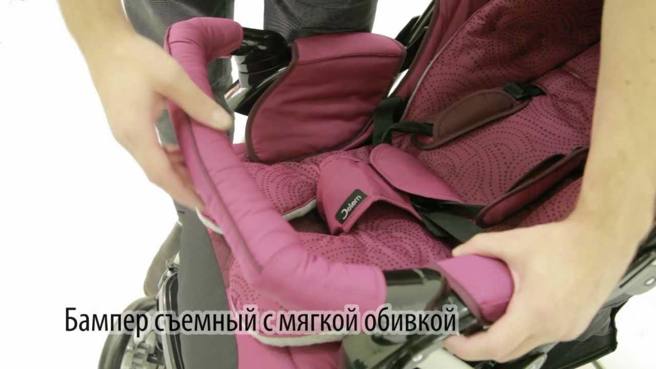 инструкция к коляске капелла 801