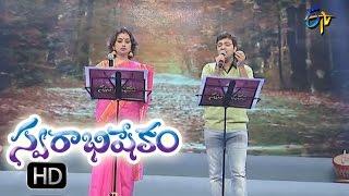 Paruvama Song  Kalpana,Sri Krishna Performance  Swarabhishekam  25th September 2016  ETV Telugu