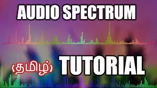 How to make Audio Spectrum in After Effect  Tutorial