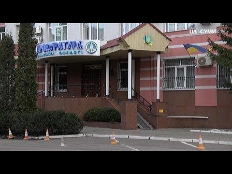 UA:СУМИ: Київського підприємця підозрюють у заволодінні бюджетними коштами, виділеними на сумські амбулаторії
