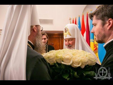 МОСКВА. 50-летие со дня монашеского пострига Святейшего патриарха Кирилла.