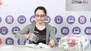 Видео обзоры MERRIES