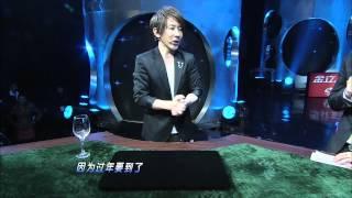刘谦、小林浩平、Mirko-《国际魔术秀》-江苏卫视2012春晚-HD