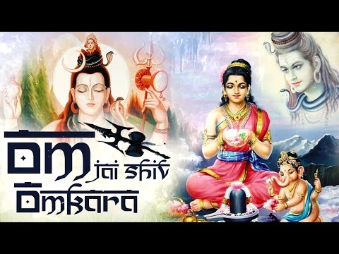 POWERFUL SHIVA BHAJAN :- OM JAI SHIV OMKARA | शिव आरती - LORD SHIVA AARTI - VERY BEAUTIFUL SONG