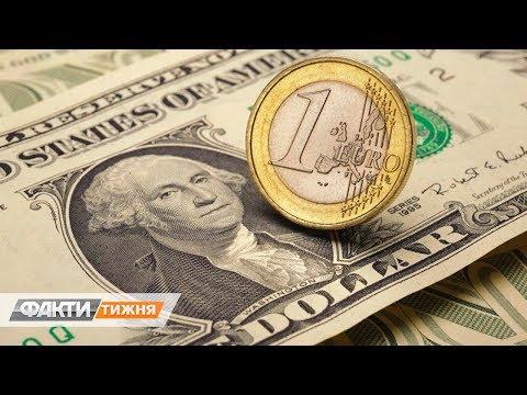 Цены расту, а доллар падает! В чем дело и стоит ли идти в обменник, Факти тижня, 22.09