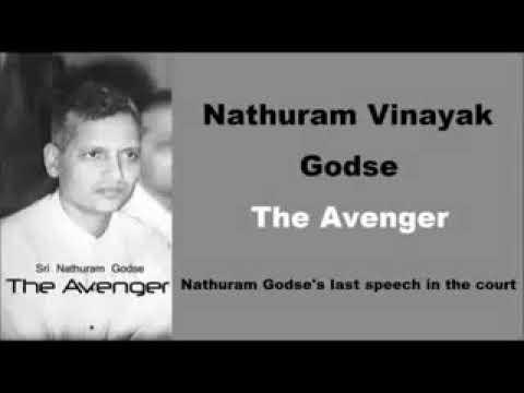 श्री नाथूराम जी का अपना वक्तव्य  Maine Gandhi ko q Mara