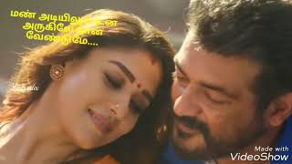 Viswasam Ajith Nayanthara || Vaaney Vaaney WhatsApp Love Cut Song💕💕