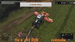 Farming Simulator17.карта FarmTown Dvaz ч.13