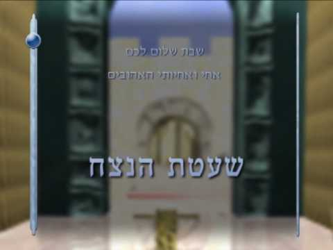 שבת - אודי דוידי - לכבוד שבת קודש - שעטת הנצח