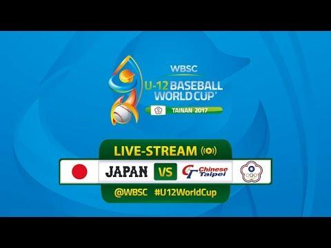 Japan vs Chinese Taipei - WBSC U-12 Baseball World Cup 2017 / 日本対チャイニーズ台北