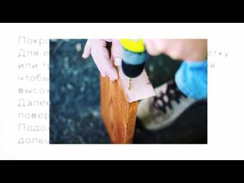 видео: Как самой сделать полку