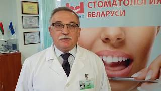 Что мы увидим на выставке Стоматология Беларуси   BelarusDent 2019: Андрей Матвеев