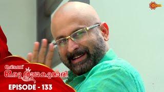 Oridath Oru Rajakumari - Episode 133   15th Nov 19   Surya TV Serial   Malayalam Serial