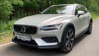 Взял Volvo V60 CC - прекрасный универсал