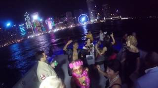 Hong Kong harbour cruise