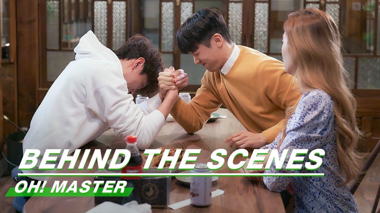 Download Behind The Scenes: Lee Min Ki PK Kang Min Hyuk Before Nana   Oh! Master   Oh! 珠仁君   iQiyi