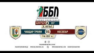 Download lagu Чавдар Троян vs Несебър - ББЛ Център/Юг, А Група, Сезон 2020/2021