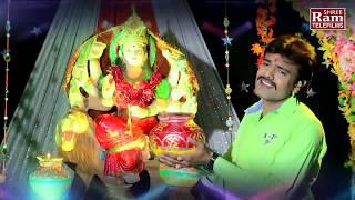 કેશરિયો રંગ | Rakesh Barot | Gujarati New Garba 2018 | Keshriyo Rang | Full HD
