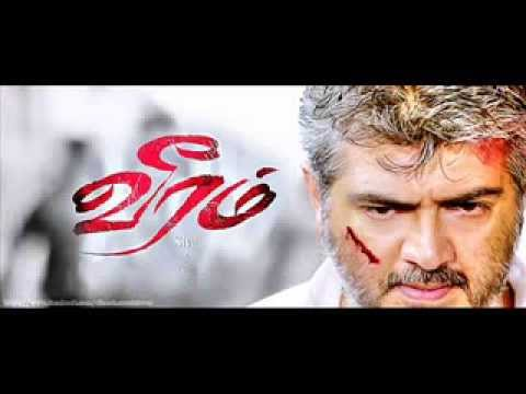 Veeram Official Theme Music