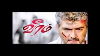 veeram-theme-music