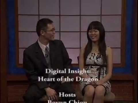 Heart of the Dragon 龍之心