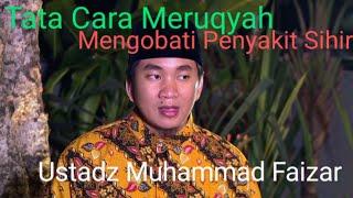 Tata cara meruqyah dan mengobati penyakit sihir Ust Muhammad Faizar