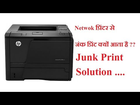 how-to-resolve-junk-printing-problem-in-network-printers-||-junk-print-solution