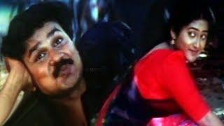 ദിലീപ്ട്ടന്റെ പഴയകാല കിടിലൻ കോമഡി #Dileep Comedy Scenes #Jagathy Sreekumar # Malayalam Comedy Scenes