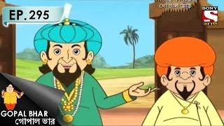Gopal Bhar (Bangla) - গোপাল ভার (Bengali) - Ep 295 - Ki Lajja
