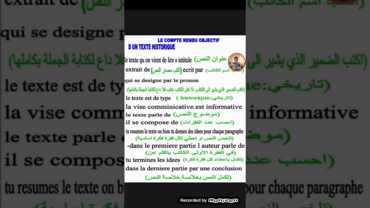 youtube - Resume De Science 3as Algerie