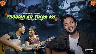 Phoolon Ka Taaron Ka Sabka Kehna Hai Unplugged Sumit Bharadwaj Mp3 Song Download