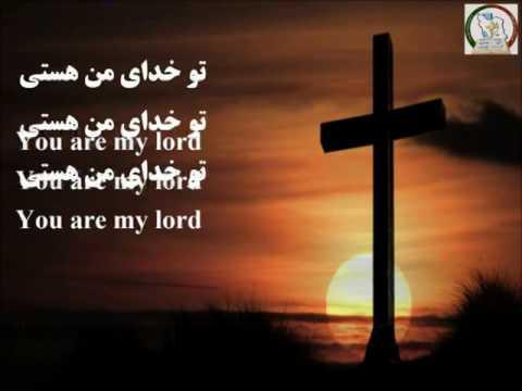 Bishtar eshgat   more love, more power  - farsi engels lied met Nederlandse tekst