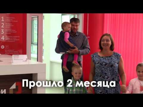 конкурс лучший МФЦ 2016 Нижневартовск