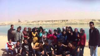 College of Commerce students Ismailia shouting Long live Egypt in the new Suez Canal