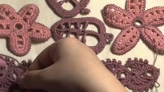 Как подготовить мотивы для вязания сетки. ирландское кружево. Видео-урок.