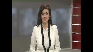 Вести на Канал 5 во 18, 13.06.2018