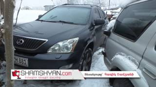 Մահվան ելքով վրաերթ Երևանում  39 ամյա վարորդը Lexus ով վրաերթի է ենթարկել հետիոտնին