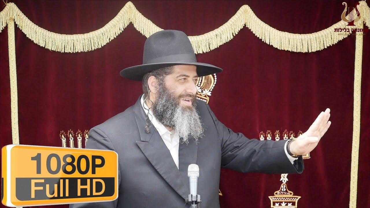 הרב רונן שאולוב - בשלושה דברים אדם ניכר , בכיסו | איך בוחרים גבר !? מי זה גבר אמיתי !? פ״ת 30-6-2019
