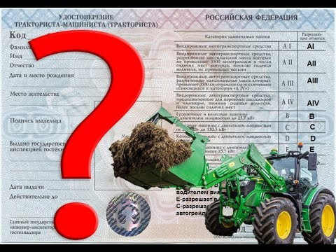 Уведомление налоговой в 2019 о приеме на работу гражданина украины