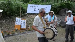 旧西谷村巣原区(現大野市巣原)で13日、離村した元住民らが夏祭りを...