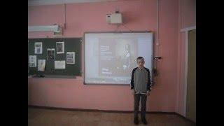 """фрагмент урока Окружающий мир, 4 класс, защита проектов """"Правление Петра I"""""""
