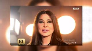 ET  بالعربي - اليسا ترد لاول مرة على شيرين عبدالوهاب