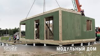Монтаж каркасно-панельного (модульного) дома  86m2(, 2016-08-24T16:53:17.000Z)