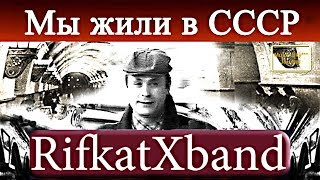 Музыка СССР 1967 (2) Музыкальный журнал RifkatXband  Рифкат Сайфутдинов