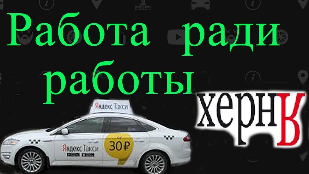 Get такси телефон москва диспетчер