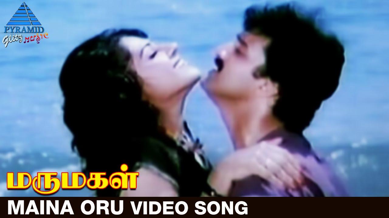 Oru maina maina (full song) mano, k. S. Chitra download or.
