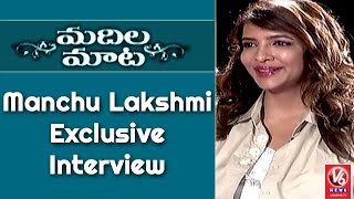 Manchu Lakshmi Exclusive Interview With Savitri | Memu Saitham…